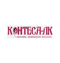 kontesa lk crna gora logo