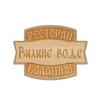 restoran viline vode kolašin logo
