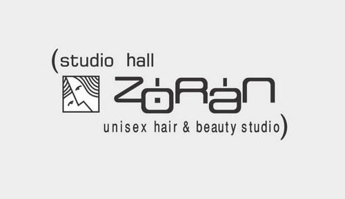 frizer zoran studio hall of zoran