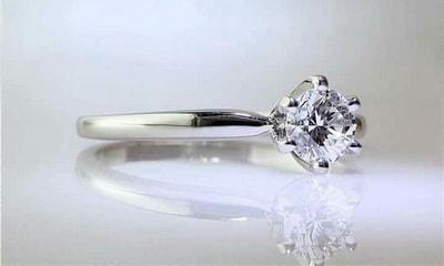 zlatara omar prstenje